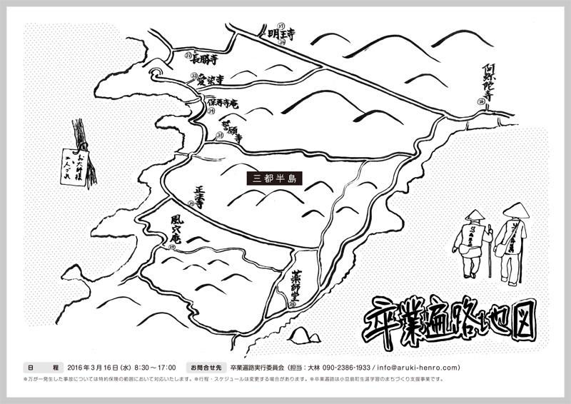 sotsuhen2016_map