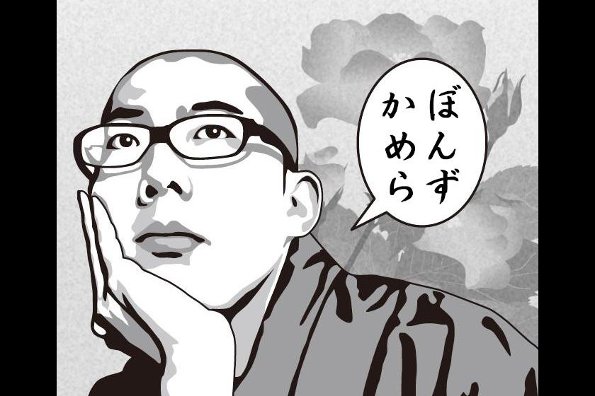 sotsuhen_banner_03